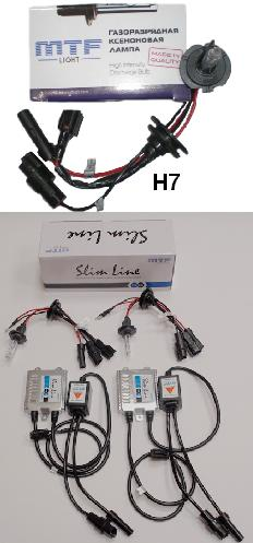 Комплект ксенона MTF Light Slim MSP H7 12V/24V 35W 4300K (5000K или 6000К)